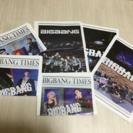 BIGBANG ファンクラブ会報