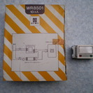 松下電工 2線式リモコンスイッチ1個用 WR8501