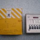 リモコンセレクタスイッチ 松下電工 1個用 WR6061-9
