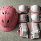 ヘルメット と 膝肘手首プロテクター