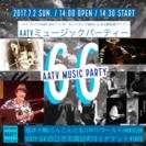 公開収録ライブ・AATVミュージックパーティー@sixty six