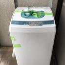 【中古】洗濯機&乾燥機(取付台)のセット ★日立2011年製全自動...