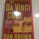 小説 「The DaVinci Code」(英語)