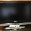 液晶テレビ/PANASONIC/VIERA32型/05年製