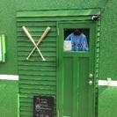 上目黒5丁目で野球と酒の店やっています