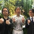 【急募】イベント運営スタッフ 総勢20名募集!!