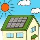 限定1名様 太陽光発電工事(和瓦)3kw