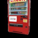 福岡市東区で!100円自動販売機の設置場所を募集開始します!