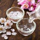 日本酒🍶好き集まれ!飲める!日本酒講座