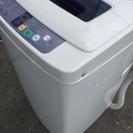 洗濯機 4.2キロ✨綺麗✨