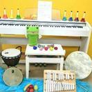 手作り楽器製作を手伝ってくれませんか?