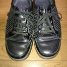 値下げ❗ドイツ製高級靴ストロバーの革のスニーカー