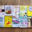 【本】小説 ミステリー中心10冊