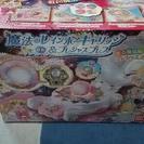 プリキュア玩具  魔法のレインボーキャリッジ&プレシャスブレス