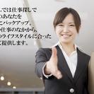 日払応談 倉庫内作業 急募 3名まで!!