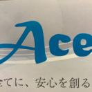 シーリング防水工 正社員大募集(見習い可)