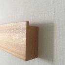 7/10で終了します  無印良品 壁に付けられる家具 長押  ② ¥600 - 大津市