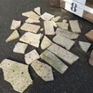 加治木石の敷石セット