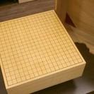 札幌 引き取り 碁盤 囲碁 中古品