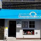 おやこぷれいすKeep on Smile CAFEです