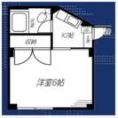 【初期費用0円!】沼袋駅徒歩5分!新宿駅まで電車で10分!中野駅や...