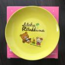 アロハリラックマ お皿