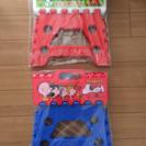 ✨スヌーピー・折りたたみ踏み台✨赤×青→終了