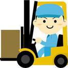 ≪ 建材製品の梱包・出荷業務 ≫