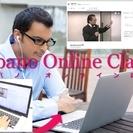 『3時間半で学ぶRuby on Rails』オンライン無料講座