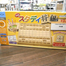 札幌 引き取り くもん NEWスタディ将棋 日本将棋連盟監修 知育玩具
