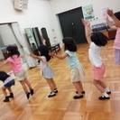 ジャズダンス新メンバー募集中!キッズ&ジュニア&大人クラス