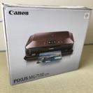 CANON PIXUS MG7130  使用回数二、三回。超美品