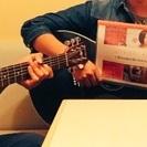 初心者必見!初回無料のギターレッスン開始しました