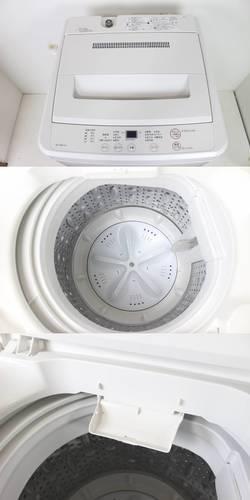 MUJI 無印良品 全自動洗濯機 AW-42F
