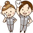 【時給1200円】寮完備!簡単作業のみ!力仕事無し!軽作業の募集。