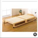 折りたたみ式すのこベッド