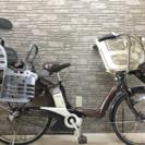 新基準 電動自転車 ブリジストン アンジェリーノ 6Ah(リチウム...