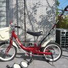 こども用自転車、おすすめします!美品です(^^♪