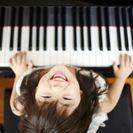 音楽教室ルナーレ池袋教室♪