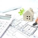 建築設計業務・二級建築士 (CAD/建設業経験者)