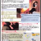整体&美肌スキンチェック 出張イベント!!