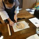 〈大阪 堺〉おうちパン教室 jam  - 料理
