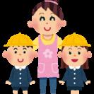 学童保育や幼稚園や保育園のお昼御飯や昼食お弁当に🎵