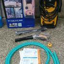 RYOBI 高圧洗浄機 AJP-1620