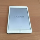 iPad mini Wi-Fi + Cellular au 32 ...