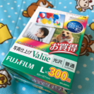 FUJIFILM 光沢写真仕上げL版 300枚 新品✨