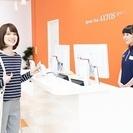 フィットネス業界驚愕の月会費2,700円で使い放題!! 神奈川県川...