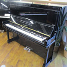 YAMAHA ヤマハ U30A 中古アップライトピアノ 名古屋 親和楽器