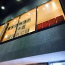 果実酒、梅酒のお店MARCH 公式LINE@QRコードから友達追加歓迎