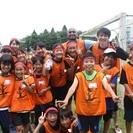 【USFスポーツキャンプ】子どもと一緒にスポーツの楽しさを体感しよう♪ - ボランティア